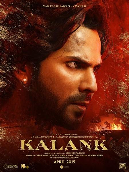 Kalank 2019 Hindi Untouched PDVD NO LOGO CineVood Exclusive