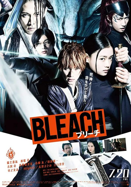 Bleach 2018 English 720p HDRip x264-Obey