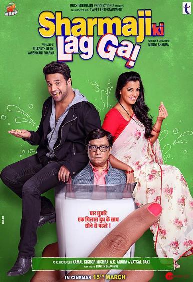 Sharma ji ki lag gayi (2019) Hindi 720p Pre-CAMRip x264-DLW