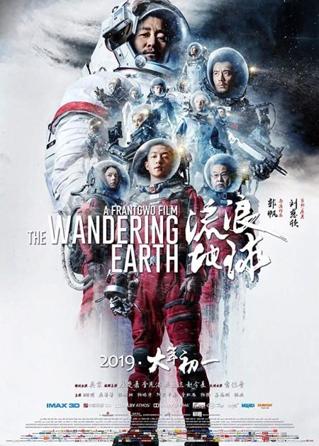 The Wandering Earth 2019 HDRip XviD AC3-EVO
