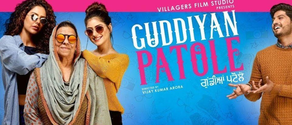 Guddiyan Patole 2019 Punjabi Movie 480p PreDVD Rip x264 700MB