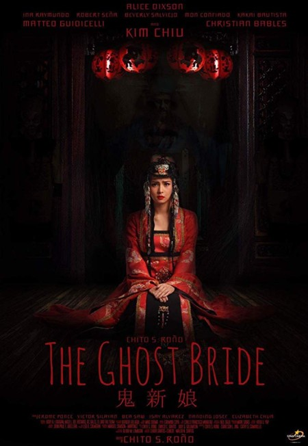 The Ghost Bride (2017) HDRip x264 HC ENG SUBS - SHADOW