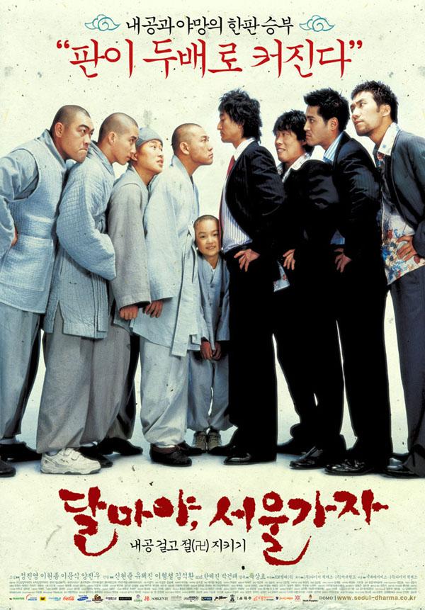 Hi Dharma 2001 KOREAN 720p BluRay H264 AAC-VXT