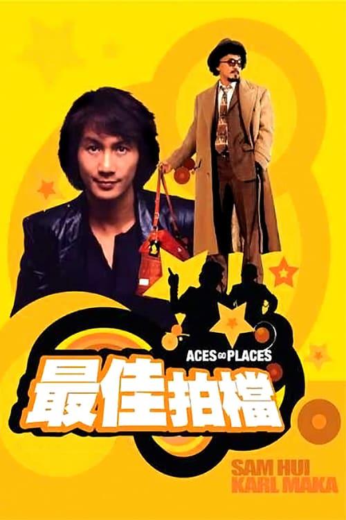 Aces Go Places 1982 BluRay 720p x264 DTS-HDS