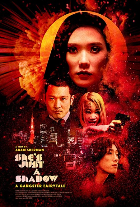 Shes Just A Shadow (2019) 1080p WEB DL H264 AC3 EVO