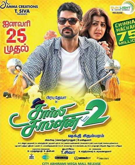 Charlie Chaplin 2 (2019) 720p UNCUT HDRip Dual Audio Hindi Tamil x264-DLW