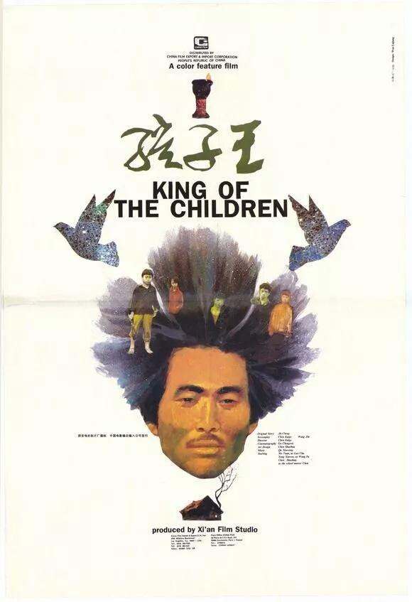 King of the Children 1987 720p BluRay x264-REGRET