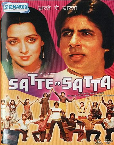 Satte Pe Satta 1982 Hindi 720p HDRip x264-DLW
