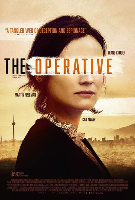 the operative 2019 BRRip AC3 x264-CMRG