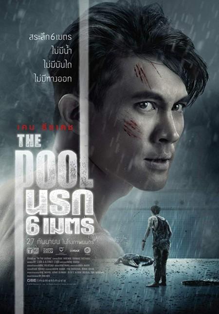 The Pool (2018) 720p Thai BluRay x264 Ganool