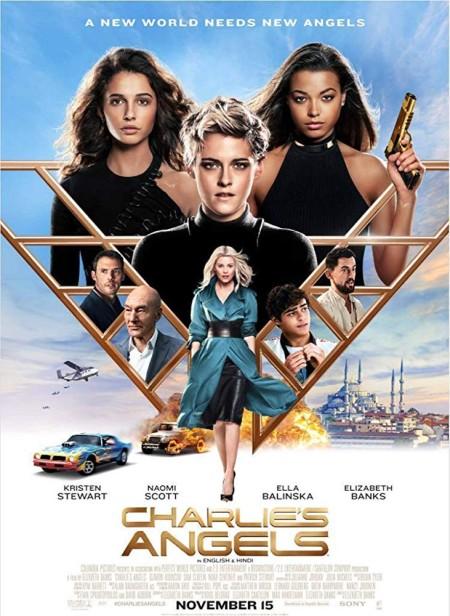 Charlies Angels 2019 1080p BluRay x264 DTS - 5 1 KINGDOM-RG