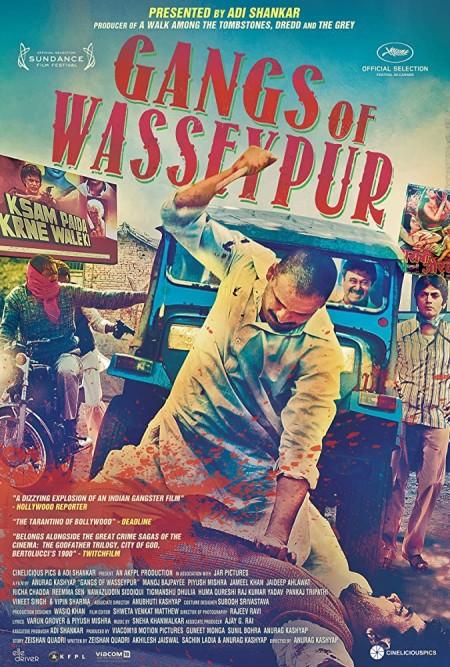Gangs of Wasseypur 2012 Hindi Part 1 720p BluRay x264 AAC 5 1 ESubs - LOKiHD - Telly