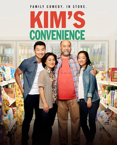 Kims Convenience S04E13 480p x264-mSD