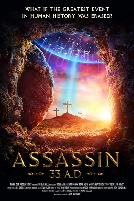 Assassin 33 A D 2020 HDRip AC3 x264-CMRG