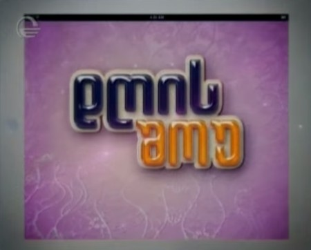 The Daily Show 2020 05 11 Bakari Sellers WEB x264-TRUMP