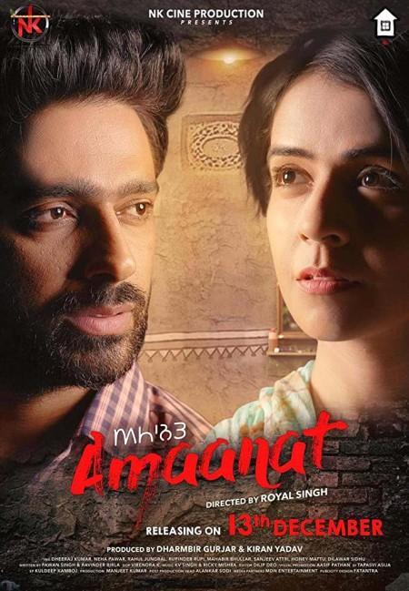 Amaanat (2019) Punjabi - 720p WEB-DL - AVC - AAC 2 0 - ESubs - Sun George - ...
