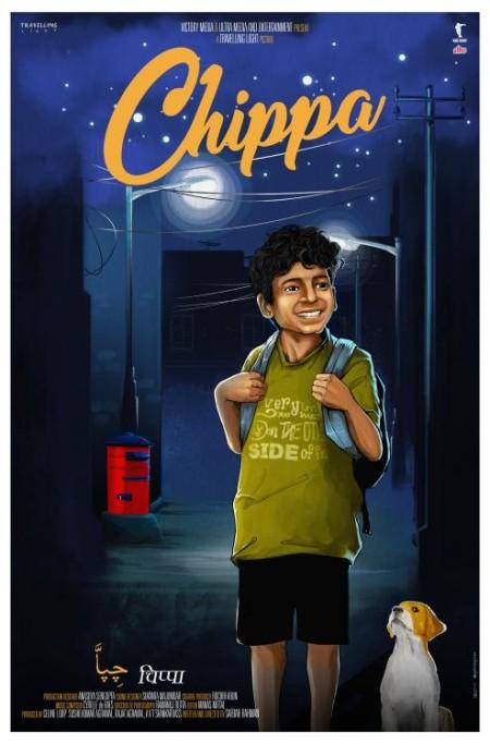 Chippa (2019) Hindi Original 720p NF WEBRip 650 MB ESub DD- 5 1 x264 - Shad ...