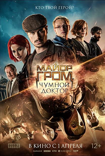 Major Grom Plague Doctor 2021 720p 10bit WEBRip English Hindi 5 1 x265 - mkvAnime Telly mkv